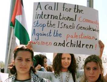 Palestinian women protest