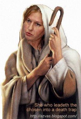 Livni the good shepherd