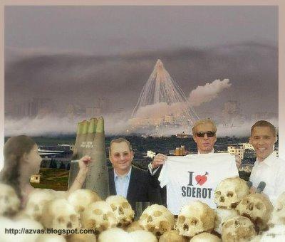 US senate complicity in genocide