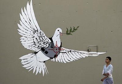 Gazan street art