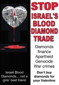 Israel - Blood Diamonds