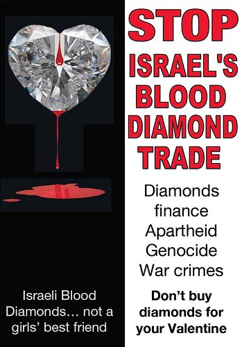 Israel - Blood Diamonds