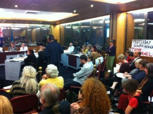 Marrickville Council BDS meeting