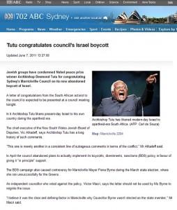 ABC Story with unflattering Tutu photo