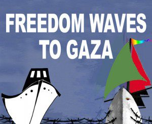 Freedom Wave to Gaza