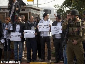 Amnesty and BDS