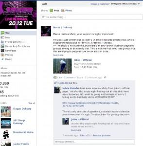 Hasbara Facebook Status from Israeli Dubstep artist