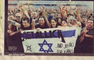 Israel uses music as nationalist propaganda