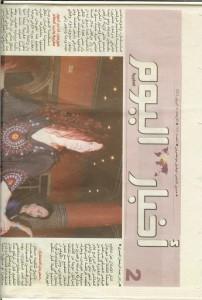 Moroccan newspaper scan