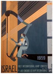 1959 Harp Contest