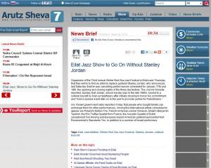 Arutz Sheva INN story