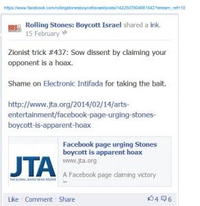 Zionist EI