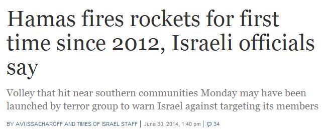 Israel fires first