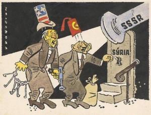 Cartoon from 1958