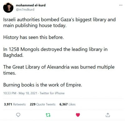 Israel bombs library